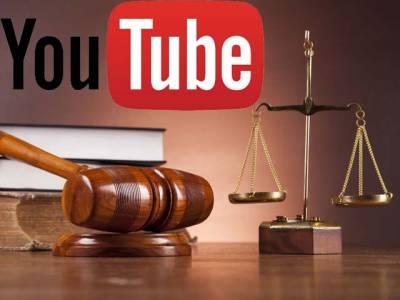 یو ٹیوب کالوکل ورژن پاکستان میں لانچ ،پی ٹی اے نے پابندی ہٹانے کیلئے سپریم کورٹ سے رجوع کرلیا