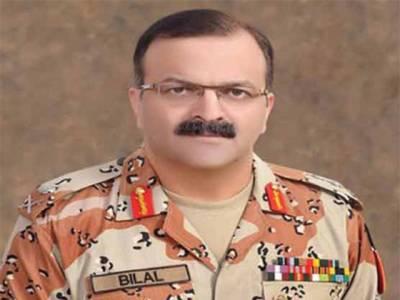 رینجرز کا آپریشن بلا تفریق، منطقی انجام تک پہنچایا جائے گا : میجرجنرل بلال اکبر