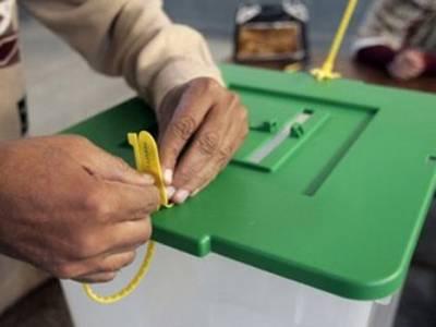 سندھ میں مخصوص بلدیاتی نشستوں پر انتخابات 8 اور 14 فروری کو ہونگے