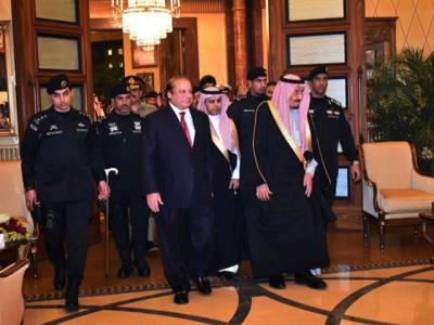 دورہ سعودی عرب میں جنرل راحیل شریف کاوزیراعظم کے ساتھ وہ سلوک جسے جان کر آپ کے دل میں آرمی چیف کی عزت مزید بڑھ جائے گی، آنے والوں کو بھی بڑا سبق دے دیا