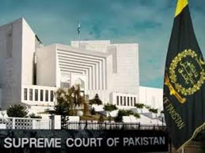 پاکستانی سپریم کورٹ میں ججوں کی تعداد 26کرنے کی تیاریاں، امریکہ میں 147سال سے 9پر انحصار