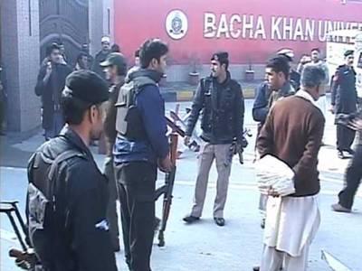 باچاخان یونیورسٹی میں حملہ ، فائرنگ ،پروفیسر سمیت 20 طلبہ شہید ،30 زخمی
