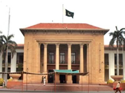 ڈپٹی سپیکر پنجاب اسمبلی کا باچاخان یونیورسٹی چار سدہ پر دہشت گردوں کے حملے کی شدید مذمت