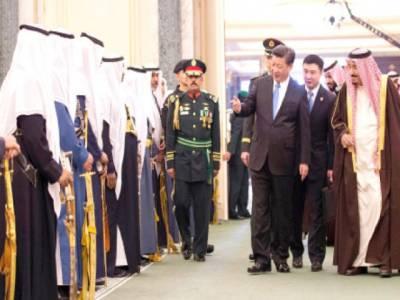 سعودی عرب اور چین کے درمیان ایٹمی معاہدہ طے پاگیا