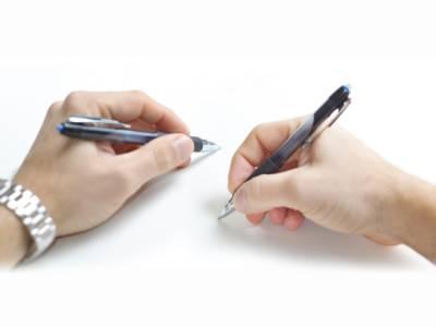 دائیں ہاتھ سے کام کرنے کا ایسا فائدہ تحقیق میں سامنے آگیا کہ اگلی بار آپ صرف اسی ہاتھ کا استعمال کریں گے