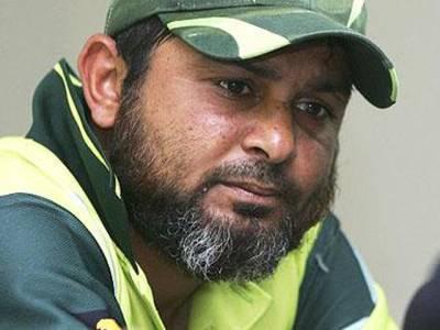 ٹیم اچھا کھیلی نہ کوئی پلان نظر آیا' باﺅلنگ کوچ مشتاق احمد بھی مایوس