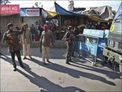 بھارتی تحقیقاتی ادارے نے پٹھان کوٹ حملے میں ایس پی سلوندر سنگھ کو کلین چٹ دیدی