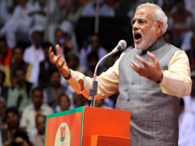 بھارتی وزیراعظم مودی کی تقریر کے دوران طلباء کا احتجاج ،تقریب بدمزگی کاشکار