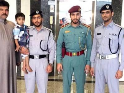 غم میں ڈوبے پاکستانی خاندان کی جھولی شارجہ پولیس نے خوشیوں سے بھردی لیکن پھر انتہائی سخت وارننگ بھی دے دی
