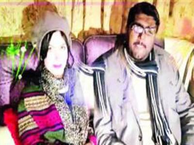 فیس بک پر دوستی' ترک لڑکی نے پاکستانی نوجوان سے شادی کرلی