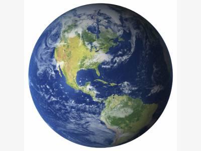 زمین دراصل دوسیاروں کا مجموعہ ہے ،سائنسدانوں کا دعویٰ