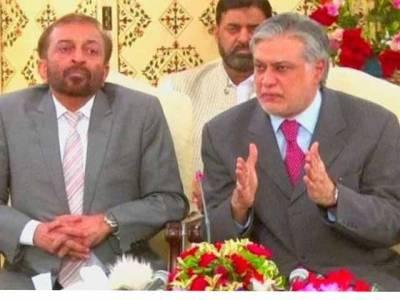 کراچی:ضلع جنوبی میں چیئرمین شپ کی جنگ، اسحاق ڈار کا فاروق ستار سے رابطہ