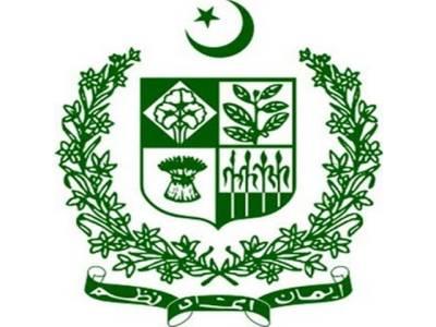 حکومت کا یوم یکجہتی کشمیر پر 5 فروری کو ملک بھر میں عام تعطیل کا اعلان