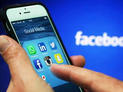 وہ موبائل ایپ جو آپ کے فون میں موجود ہے اور جسے ڈیلیٹ کرکے آپ بیٹری لائف میں فوری 20 فیصد اضافہ کرسکتے ہیں