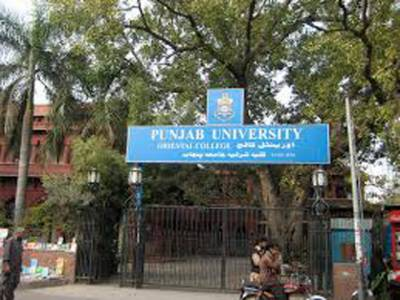 سپیشل برانچ سے کلیئر نس کے بغیر یونیورسٹیوں میں طلبہ داخل کرنے پر پابندی