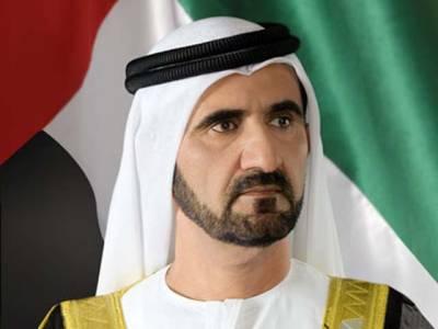 دبئی کے حکمران شیخ محمد بن راشدالمکتوم کا وزیر کی اسامی کا ٹویٹر پر اعلان