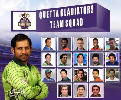 کوئٹہ گلیڈی ایٹرز ، کھلاڑیوں کے نام اور ٹیم کی تفصیلات
