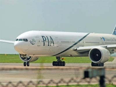 راولپنڈی ایئرپورٹ کے اطراف 2روز کیلئے دفعہ 144نافذ کر دی گئی