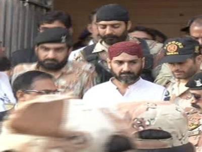 رینجرز حکام عزیر بلوچ سےملاقات کی اجازت نہیں دیتے، ثمینہ عزیر نے ملاقات کیلئے سندھ ہائیکورٹ میں درخواست دائر کر دی
