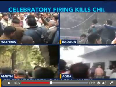 بھارتی ریاست اترپردیش میں بلدیاتی انتخابات، ریاست فائرنگ سے گونج اُٹھی، 8سالہ بچہ ہلاک ، مظاہرے