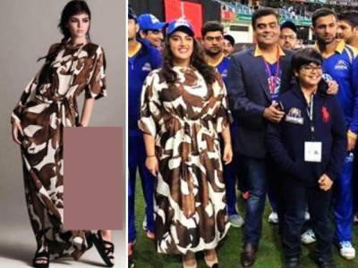 بختاور بھٹو نے یہ لباس کس سے متاثر ہو کر اور کہاں سے خریدا؟ اصل کہانی ایسی کہ جان کر آپ بھی ہنسی نہ رکے گی