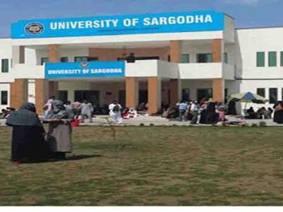 میانوالی ، سرگودھا یونیورسٹی کا کیمپس ناقص سکیورٹی کی وجہ سے بند