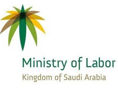 سعودی عرب میں غیر ملکی کفیل کی مرضی کے بغیر اپنا کفیل تبدیل کیسے کرسکتا ہے؟