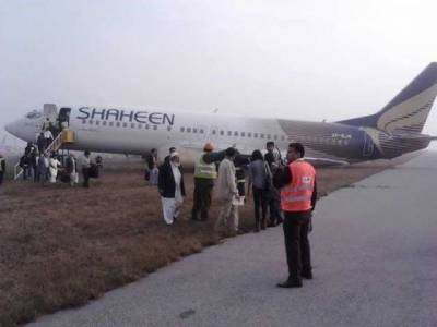 ہائی کورٹ :پائلٹ عصمت کی درخواست ضمانت پر شراب پی کر طیارہ اڑانے کے مقدمہ کا ریکارڈ طلب