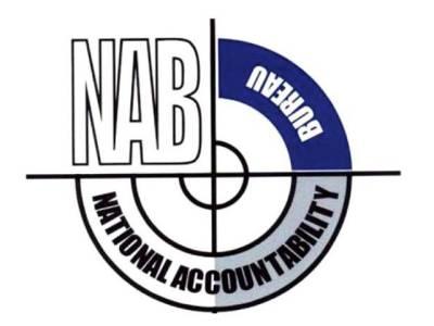 نیب نے وزیر صنعت سندھ محمد علی ملکانی کے خلاف انکوائری کی منظوری دیدی