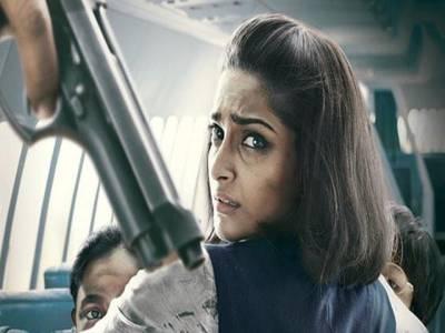 سونم کپور کی نئی فلم'نیرجا' پر پاکستان میں پابندی لگادی گئی