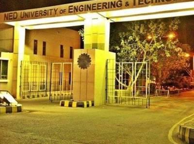 شہر قائد کی جامعات میں کالعدم تنظیموں کے نیٹ ورک کی موجودگی کا انکشاف