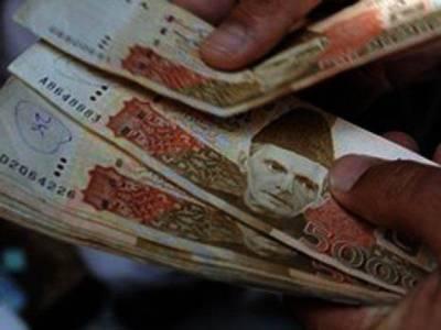 ٹیکس کی ایمنسٹی سکیم لاہور ہائی کورٹ میں چیلنج