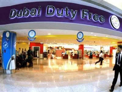 دبئی ایئرپورٹ پر غیرملکی باشندوں کی چالاکی گلے پڑگئی، بڑی سزا کا امکان