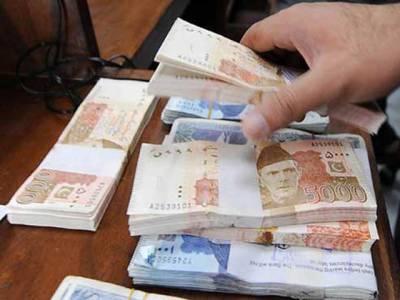 غیرملکی سرمایہ کاری کم ہوگئی' حکومت نے اخراجات پورے کرنے کیلئے دوبارہ نوٹ چھاپنا شروع کردیئے