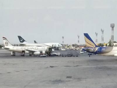 پی آئی اے اور شاہین ایئرلائن کے طیارے فضاءمیں ٹکرانے سے بال بال بچ گئے