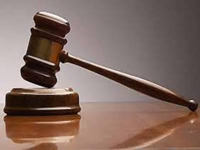 احکامات کی خلاف ورزی پر سروس ٹربیونل نے سیکرٹری صحت پنجاب کو جواب سمیت طلب کرلیا