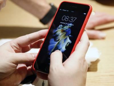 اگر آپ اپنا موبائل فون تبدیل کر کے بہتر موبائل خریدنا چاہتے ہیں تو کچھ بھی کرنے سے قبل یہ خبر ضرور پڑھ لیں