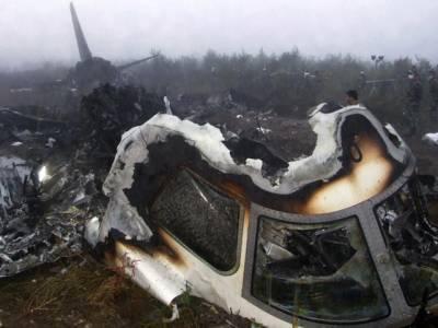 فضائی حادثات میں جاں بحق ہونے والوں کے رشتے داروں کو بین الاقوامی قوانین کے مطابق کتنی رقم ملتی ہے، جانئے وہ بات جو آپ کو معلوم نہیں