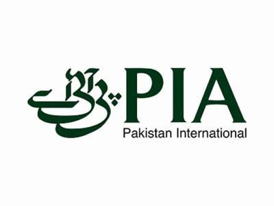 پی آئی اے کے اربوں روپے کے اثاثوں کی دستاویزات غائب ہونے کا انکشاف