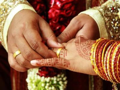 انٹرنیٹ پر نوعمر لڑکیوں کی مسلم مردوں سے 'زبردستی' شادیاں، ایسا انکشاف کہ مغربی ممالک میں ہنگامہ برپاہوگیا
