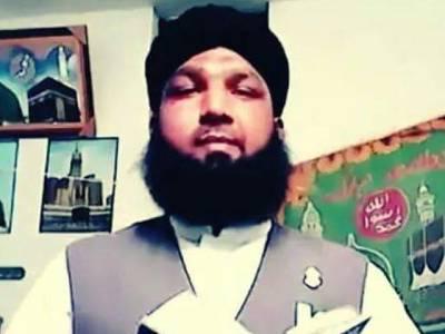ممتاز قادری نے جیل میں کتاب بھی لکھی:رپورٹ