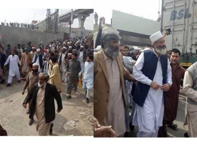 سراج الحق کی ممتازقادری کی نمازجنازہ میں شرکت ، جماعت اسلامی کا احتجاج کا اعلان
