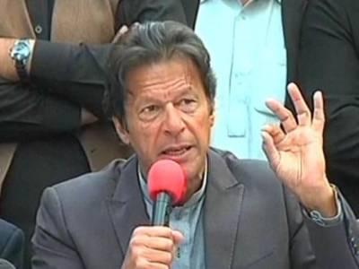 عمران خان کی 'پنجاب فاریسٹ ترمیمی بل 2016 ' لانے پر پنجاب حکومت پر سخت تنقید