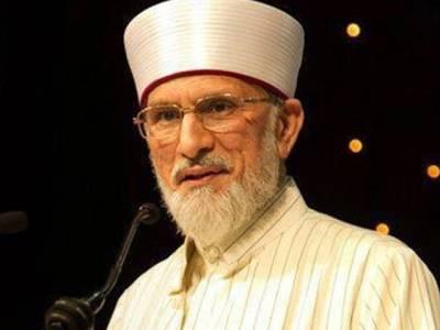 طاہر القادری نے ممتاز قادری کی پھانسی کی حمایت کر دی