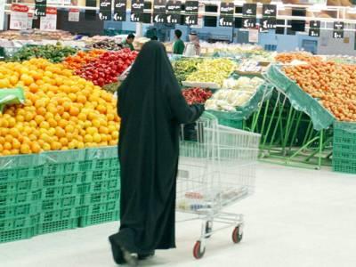 تیل کی قیمتوں میں کمی،سعودی عرب میں غذائی اشیاء 26 فیصد سستی ہو گئیں