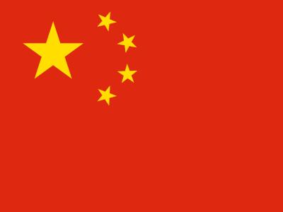 چین نے پاکستان میں راہداری منصوبے کو قومی حکمت عملی قرار دیدیا