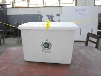 اورکزئی ایجنسی، این اے 39 کے 2 پولنگ سٹیشنز پر ضمنی انتخاب، غازی گلاب جمال 554 ووٹ لے کر کامیاب