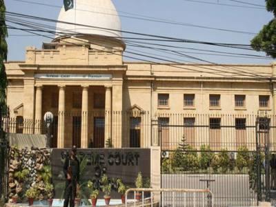 کراچی بدامنی کیس: پولیس کی رپورٹ پر عدالت کا اظہار عدم اطمینان، سماعت کل تک ملتوی