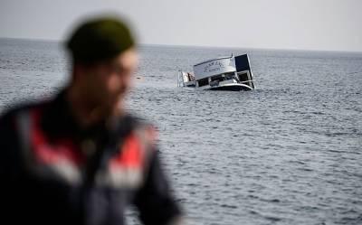 تارکین وطن کی کشتی ڈوبنے سے 25 افراد ہلاک