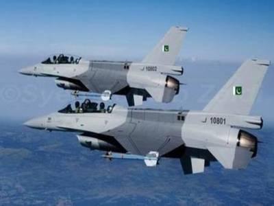 بھارتی دباﺅمسترد، امریکہ نے پاکستان کو ایف 16طیارے فروخت کرنے کا باضابطہ نوٹیفکیشن جاری کردیا